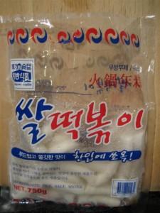 Korean rice cakes